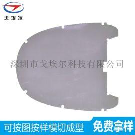 GOEL-DRGJ-2导热硅胶片厂家批发价