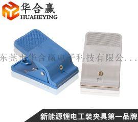 宁德聚合物电池化成分容测试夹具,软包电池夹具化成