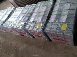 供应压铸锌合金,环保低温锌合金,3#锌合金