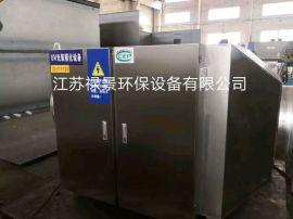光催化除臭装置 工业空气净化器 光氧活性炭一体机