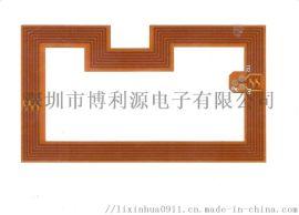 沙井FPC天线板生产厂家