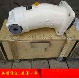 Rexroth液压变量泵A10VSO18DFR1/31R-PPA12N00诚信商家