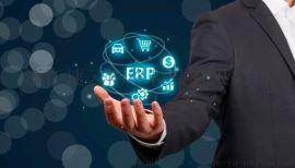 義烏企業ERP管理系統開發