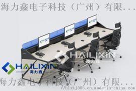 广州海力鑫指挥监控台   指挥操作台交通指挥调度台