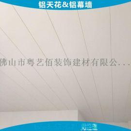 吊顶条形铝扣板 铝条扣板天花 长条形铝板吊顶天花