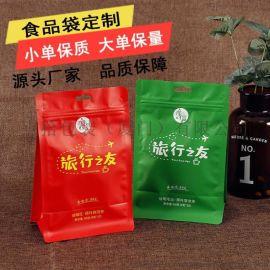 厂家直销八边封茶叶铝箔袋  定做自封自立食品茶叶袋