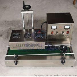 铝箔垫片封口机 电磁感应封口机厂家