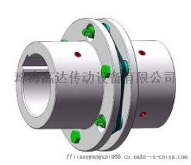 立式水泵联轴器 膜片联轴器