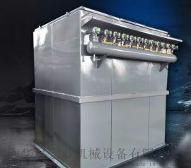 锅炉布袋除尘器高温布袋除尘器脉冲式锅炉除尘设备