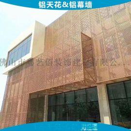 外墙穿冲镀锌板 4S店灰色穿孔铝板