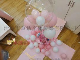 清远七夕求婚惊喜盒子惊喜浪漫婚礼派对生日惊喜气球