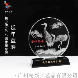 上海师生联谊会纪念奖牌 赠送领导嘉宾纪念品
