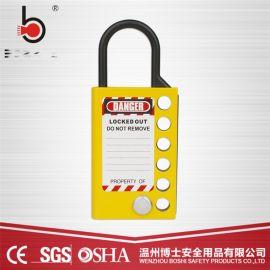 铝联排绝缘安全搭扣锁工业安全锁具BD-K51