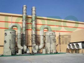 LBFT系列废气净化塔及各类废气治理