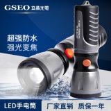 GSEO G622A  LED 塑胶手电筒