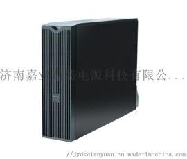 apc電池包SURT192XLBP,RT系列