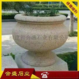 公园小区石材花钵 埃及米黄花钵 供应石雕花钵