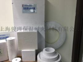 上海骏瑾直营直销窑炉保温炉用高密度硅酸钙板
