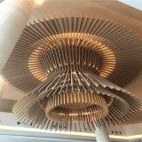 扶梯顶面造型铝方通 休闲区木纹弧形铝方通