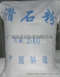 滑石粉400-10000目等规格