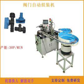 非标定制接头分水器阀门自动组装装配机
