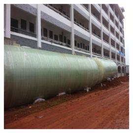 霈凯环保 玻璃钢化粪池安装工程 污水处理化粪池