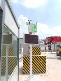 遠程在線監控工地揚塵實時監測設備
