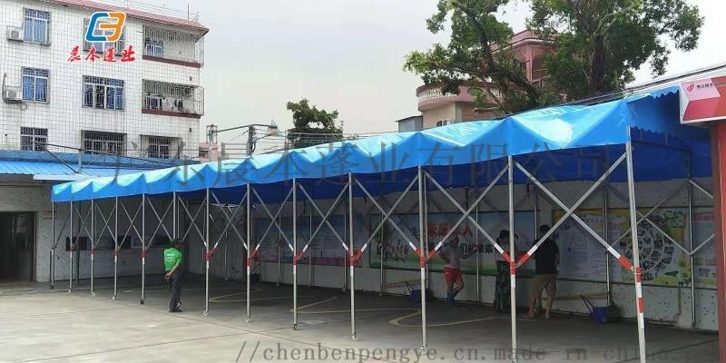 山沙溪定製戶外大型帳篷推拉帳蓬,移動推拉棚廠家直銷