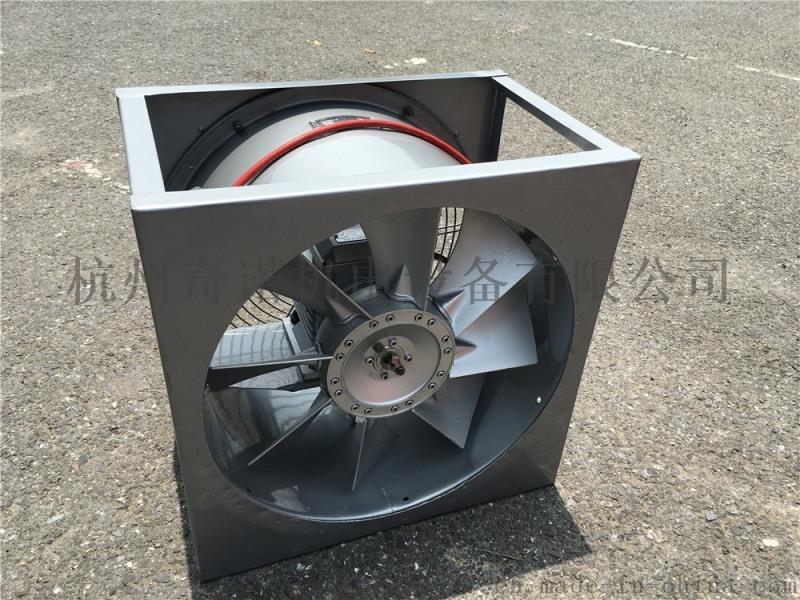 SFW-B3-4烤箱热交换风机, 药材烘烤风机