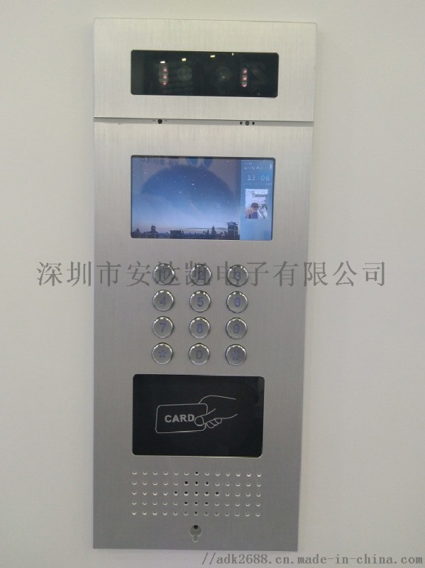無線測溫對講 寬動態攝像頭識別 測溫對講生產