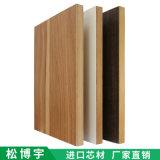 實木免漆板 無醛添加實木生態板門廳櫃板材