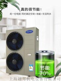 开利空气能水系统中央空调地暖两联供
