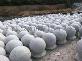 商洛灰色花岗岩挡车石球底座石材圆球墩定制作厂家