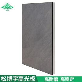 免漆高光板 进口材料高光生态板板芯