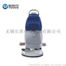TX-D4手推式洗地机 无线充电全自动洗地车 商用物业保洁拖地擦地机