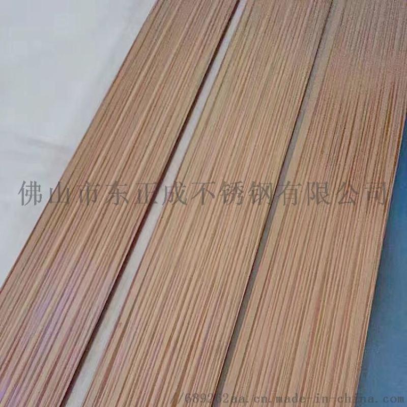 深圳不锈钢黑钛管 黑钛304不锈钢方管