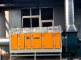 南京鼎恒环保UV光氧催化设备厂家直销