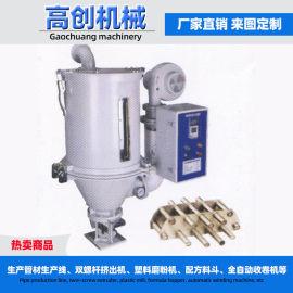 STG-U系列料斗式干燥机 塑料干燥机