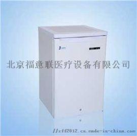 卫生室台式小冰箱