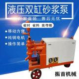 山東濱州雙液水泥注漿泵廠家/雙液注漿泵市場價
