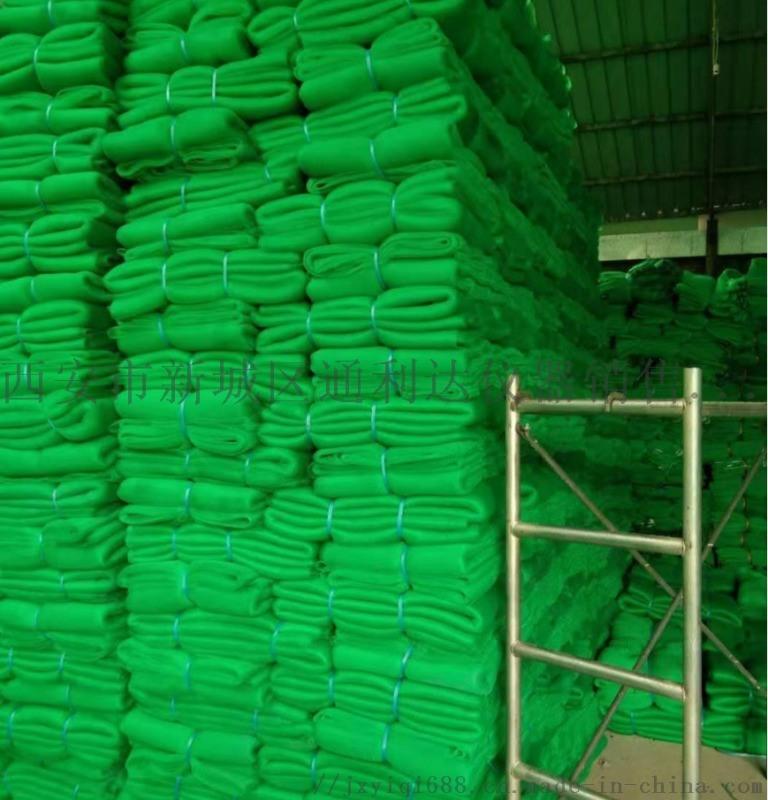 西安防尘网绿网工地盖土网哪里有
