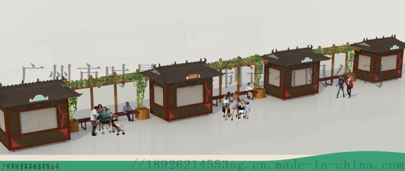 售 亭效果图设计,平面设计--找户外时景家具