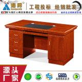 环保油漆实木贴面辦公桌 海邦家具1413款辦公桌