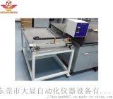 带状板状非金属材料不平度测试仪