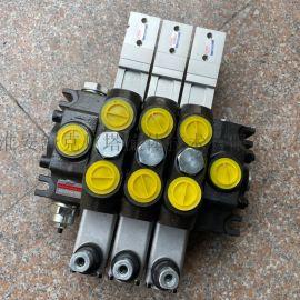 DCV200-YOO气控多路换向阀