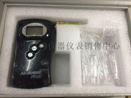 青海酒精检测仪, 有卖酒精检测仪