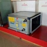 盘管新风机组YAH08B空气处理机组