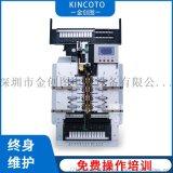金创图自动IC管装烧录机1213D IC烧录设备