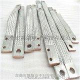 製作配電櫃連接銅帶 12平方銅編織線流程