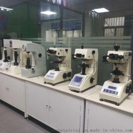 东莞显微维氏硬度计HV-1000硬度计销售及维修